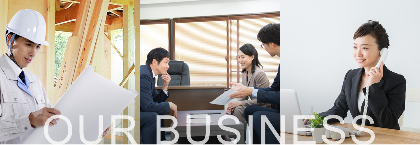 ourbusiness