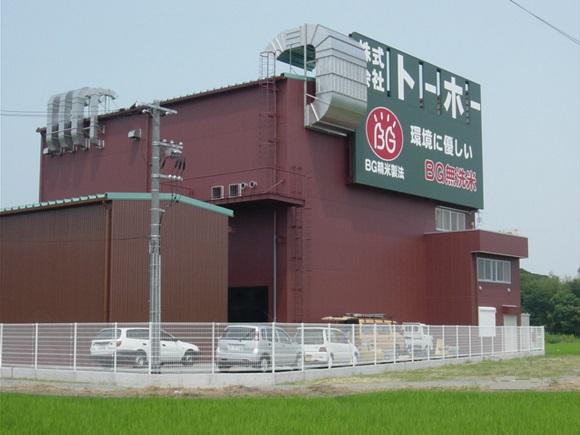 トーホー精米 工場