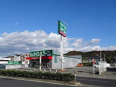 フォーエル       和歌山国体道路店