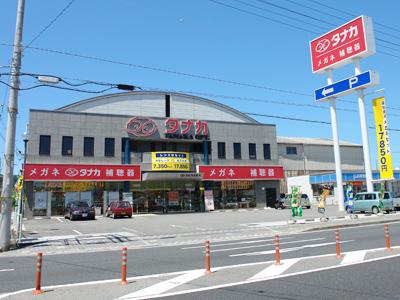 メガネのタナカ     和歌山国体道路店